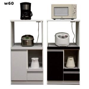 日本製 レンジ台 レンジボード 幅60 コンパクト キッチン収納 コンセント付き スライドテーブル付 収納 おしゃれ 安い 大川家具 人気 選べる 2色 完成品 国産|variefurni