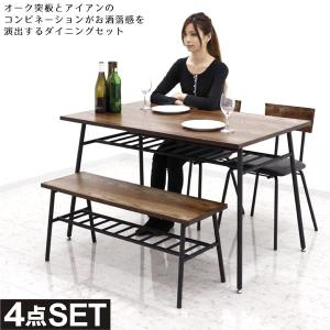 ダイニングテーブルセット 4人掛け 4点 ベンチ テーブル幅120 オーク材 アンティーク調 カフェ風 棚付き おしゃれ アジャスター機能つき レトロ variefurni