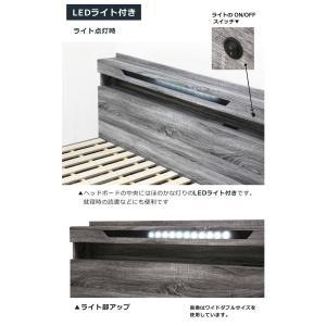 ワイドダブルベッド フレーム単体 引出し収納付き LEDライト コンセント付き 大容量収納 宮付き 木製 北欧 モダン variefurni 06