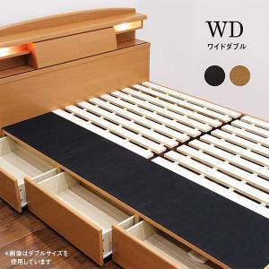 ベッド ワイドダブルベッド Wフレーム単体 引き戸付 宮付き 引き出し付き ライト付き コンセント付き|variefurni|07