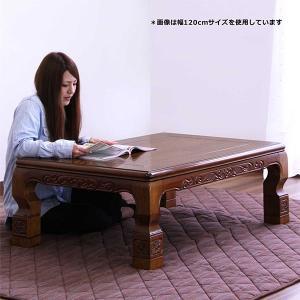 こたつ テーブルのみ 幅150cm 長方形 彫刻細工入り 和風 モダン|variefurni