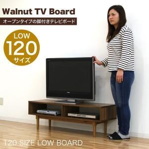 ロータイプテレビボード