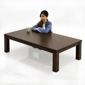 こたつ コタツ 炬燵 テーブルのみ 幅150 長方形 継脚 高さ調節機能付き 北欧 ブラウン 木製|variefurni