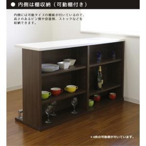 バーカウンター ホームバー 幅150 ストーン柄 ブラウン 日本製 variefurni 04