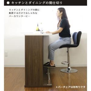 バーカウンター ホームバー 幅150 ストーン柄 ブラウン 日本製 variefurni 06