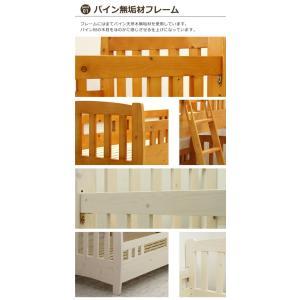 二段ベッド 2段ベッド セミシングル 低い コンパクト 耐震 パイン 無垢材 天然木 カントリー調 はしご付き 3段階高さ調整 木製 人気|variefurni|02