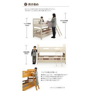 二段ベッド 2段ベッド セミシングル 低い コンパクト 耐震 パイン 無垢材 天然木 カントリー調 はしご付き 3段階高さ調整 木製 人気|variefurni|03