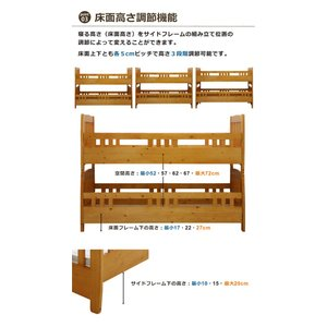 二段ベッド 2段ベッド セミシングル 低い コンパクト 耐震 パイン 無垢材 天然木 カントリー調 はしご付き 3段階高さ調整 木製 人気|variefurni|04