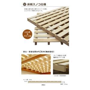 二段ベッド 2段ベッド セミシングル 低い コンパクト 耐震 パイン 無垢材 天然木 カントリー調 はしご付き 3段階高さ調整 木製 人気|variefurni|05