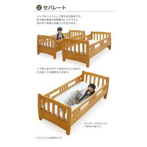 二段ベッド 2段ベッド セミシングル 低い コンパクト 耐震 パイン 無垢材 天然木 カントリー調 はしご付き 3段階高さ調整 木製 人気|variefurni|06