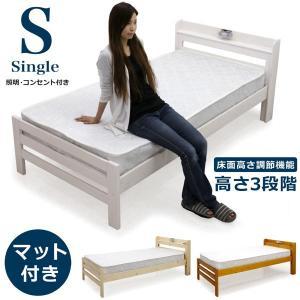 高さ調節機能付きベッドマット付き