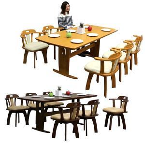 ダイニングテーブルセット 6人掛け 7点 北欧 モダン 天然木 大判 回転チェア 人気 安い variefurni