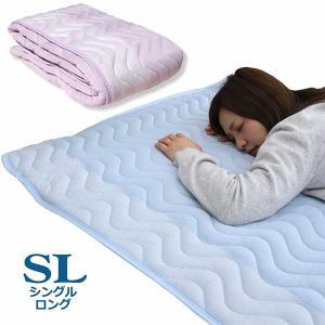 クール寝具メッシュタイプ敷きパッド