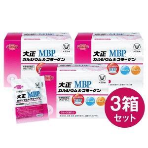 大正製薬 カルシウム&コラーゲン MBP 30袋|variety-square