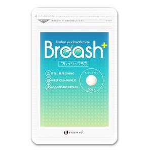 リニューアルパッケージ Breash ブレッシュ タブレット 1袋|variety-square
