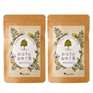 ファンファレ かほりのおめぐ実 2袋セット 360mg×90粒×2袋 (約2か月分) 口臭 体臭 サプリメント|variety-square