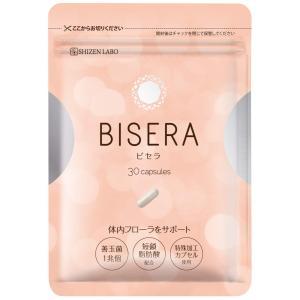 ビセラは体内フローラをサポートする話題の成分「短鎖脂肪酸」をはじめ、キレイサポート菌1兆個※や、善玉...