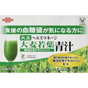 大正製薬 ヘルスマネージ 大麦若葉青汁 難消化性デキストリン 特定保健用食品 30袋|variety-square