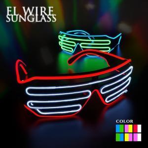 光る シャッター シェード サングラス メガネ 電池ボックス付 サウンドアクティブ 全6色 EL ワ...
