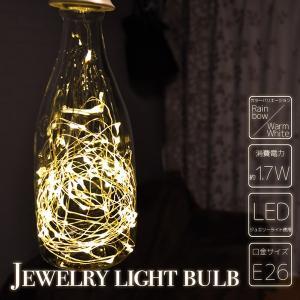 エジソン電球 LED E26 1.7W led全2色 幅80mm エジソンバルブ テーブル 間接照明...