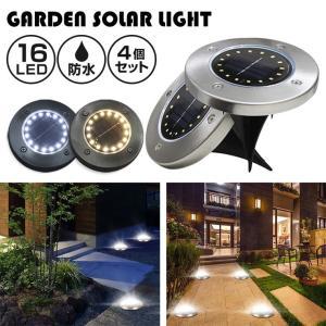 ソーラーライト 屋外 埋め込み 置き型 4個セット 電球色 明るい センサー 自動点灯 ガーデンライ...