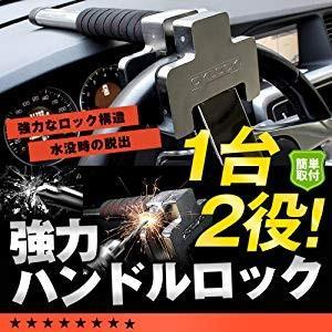 ハンドルロック 盗難防止 車 窃盗対策 ハイエース ステアリングロック 自動車 取付簡単|varietystore0312