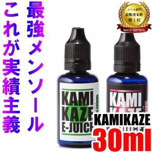 【実質最安値】 国産 KAMIKAZE E-JUICE 30ml プルームテックプラス カートリッジ...