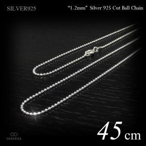 あらゆるスタイルに対応する、 シルバー925製のボールチェーンネックレス。 1.2mm幅の極細タイプ...