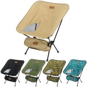 VASTLAND アウトドアチェア キャンプチェア 折りたたみ椅子 耐荷重120kg キャンプ アウトドア|vastland