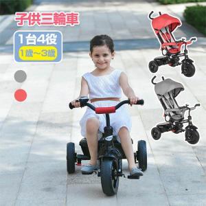 三輪車 1歳 2歳 3歳子供用三輪車 おしゃれ かじとり 両用 三輪車 安全ベルト付きサンシェード 子供用 乗用玩具 手押し 自転車 レインカバー付き プレゼント