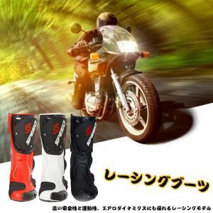 バイク用レーシングブーツ スポーツバイク用 レーシングブーツ オートバイ靴 バイク用ブーツ レーシングブーツ プロテクト 全3色|vastmart