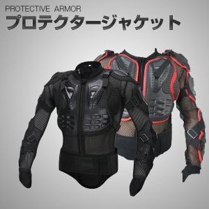 オートバイジャケット 上半身プロテクタージャケット オートバイジャケット バイクウエア バイクプロテクタージャケット 通気耐磨 2色|vastmart