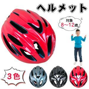 自転車 ヘルメット  軽量モデル ヘルメット サイズ54〜60cm 色選択可 大人用 ロードバイク 自転車用品 outdoor|vastmart