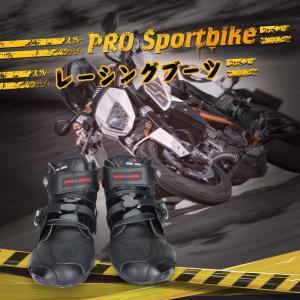 スポーツバイク用 レーシングブーツ バイクブーツ バイク レーシングブーツ バイク用靴/ブーツ ショートブーツ バイクブーツ SIZE40-42 ブラック|vastmart