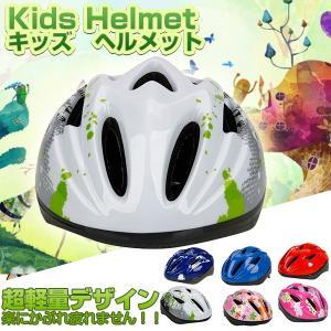 【セール】ヘルメット 子供用ヘルメット キッズヘルメット FC-COO3 軽量 子供用 自転車 ヘルメット スケボー 9ホール 6色選択可 outdoor|vastmart