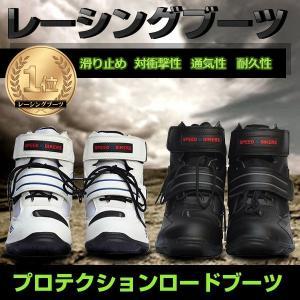 レーシングブーツ  バイク用ブーツ ショートブーツ オートバイ靴 分厚いプロテクショロードブーツ SIZE40-45 全3色|vastmart