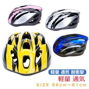 ヘルメット 自転車 子供用 10歳以上 キッズヘルメット 56-61cm ダイヤル調整 バイザー付き キッズ/ジュニア/こども用/通園/入園祝い X31|vastmart