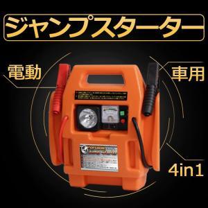 【仕様】 ■サイズ:32×16×34cm ■本体重量:6.5kg ■バッテリー容量:DC12V/10...
