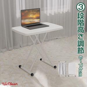 折りたたみテーブル サイドテーブル 高さ3段階調節 幅65cm 折りたたみ 昇降式 テーブル パソコンテーブル リビングテーブル 白 おしゃれ コンパクト 在宅ワーク|vastmart
