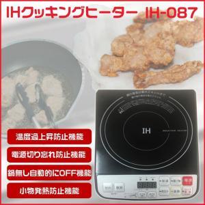 【仕様】 消費電力:1400W 電源コード:LT-803B+515+A HHFF 1.25/2C(長...