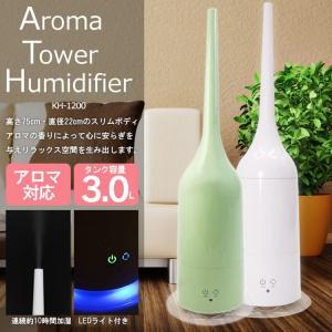 加湿器 アロマ おしゃれ アロマ加湿器 アロマオイル タワー型 大容量 超音波加湿器 アロマディフューザー ディフューザー LED 卓上 リモコン付き シンプル|vastmart