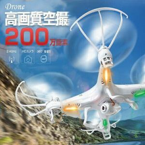 ドローン カメラ付き 空撮 ラジコン カメラ付き マルチコプター Syma X5C 4CH 6軸 200万画素 SDカード付 宙返り ヘッドレスモード mode2|vastmart