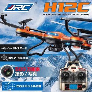 ドローン カメラ付き 500万画素 空撮 ラジコン マルチコプター H12C 4CH 6軸 宙返り機能付 Mode 1/Mode 2|vastmart