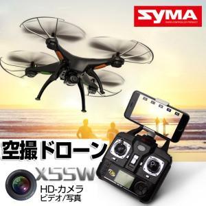 ドローン カメラ付き スマホ ラジコンヘリ WIFI FPV 空撮 X5SW 4CH 2.4GHz 6軸 日本語説明書付 Mode2 ブラック|vastmart