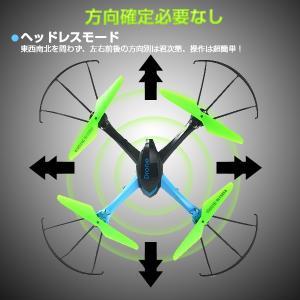 ドローン カメラ付き 空撮 小型 ラジコンヘリ...の詳細画像1
