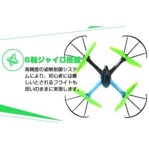 ドローン カメラ付き 空撮 小型 ラジコンヘリ...の詳細画像2
