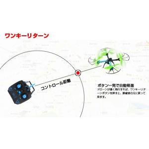 ドローン カメラ付き 空撮 小型 ラジコンヘリ...の詳細画像4