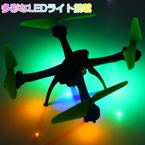 ドローン カメラ付き 空撮 小型 ラジコンヘリ...の詳細画像5