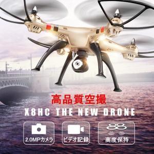 ドローン カメラ付き 空撮 高度維持 高品質 200万画素 Syma X8HC 2.4GHz 6軸ジャイロ ヘッドレスモード 3D飛行 6軸ジャイロ ゴールド 日本語取扱説明書付|vastmart