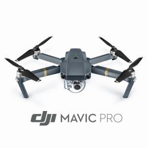 予約受付 DJI Mavic Pro ドローン 空撮 4K カメラ付 スマホ操作可 折り畳式 日本語マニュアル